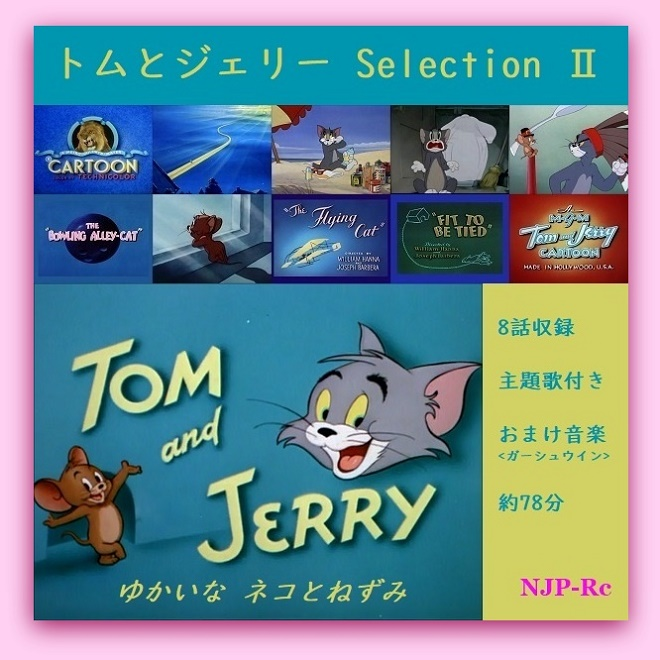 Tom and Jerry DVD2-0